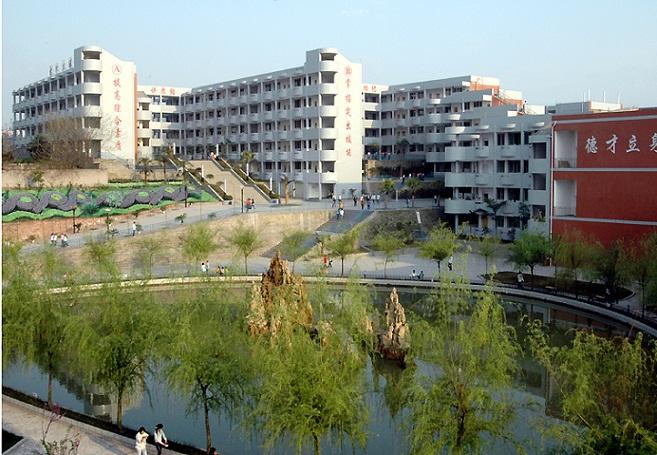 重庆市三峡水利电力学校