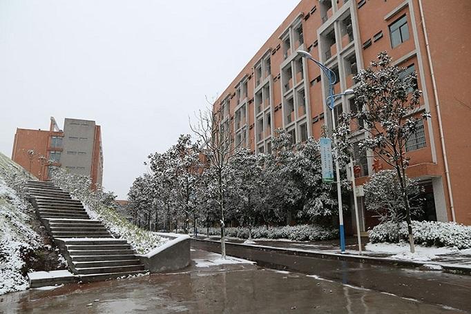 重庆市荣昌区职业教育中心