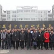 重庆市铜梁职业教育中心