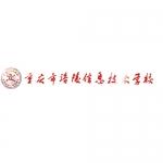 重庆市涪陵信息技术学校