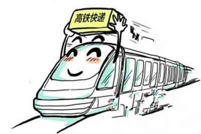 重庆铁路工程学校专业设置好不好